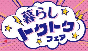 kyoto_title1